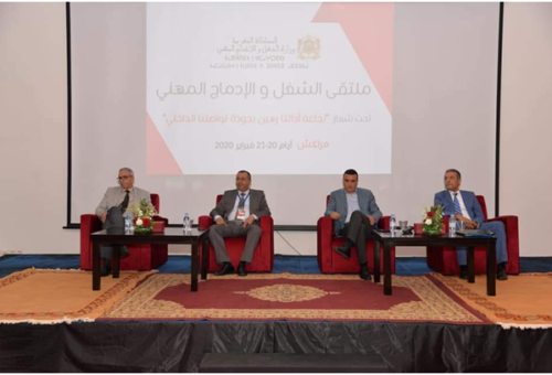 Participation de l'INCVT au forum du Travail et de l'Insertion Professionnelle organisé à Marrakech les 20 et 21 février 2020