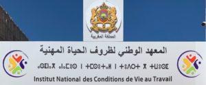 Communiqué: L'Institut National des Conditions de Vie au Travail tient une réunion ordinaire de son conseil d'administration au titre de l'année 2020
