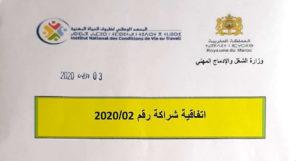 اتفاقية شراكة مع وزارة الشغل و الادماج المهني و المعهد الوطني لظروف الحياة المهنية